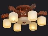 紅木云石燈 紅木玉石燈 紅木燈飾燈具 紫檀紅木吊燈