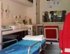 120救护车出租转运省内外病人出入院服务回家治疗服务