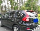 本田CR-V2015款 2.0 无级 EXi 两驱风尚版 首付三