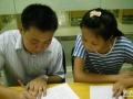 襄阳快学教育初二升初三数学补习 初中数学辅导 初中查漏补缺