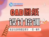 合肥CAD平面图培训班,CAD培训班,强弱电设计CAD培训