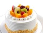 唐山蛋糕预定丰润区节日蛋糕预定专业蛋糕免费配送