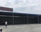 城北烟草公司向北100米 厂房 352平方