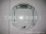 纯平高强度6MM厚钢化玻璃自动开机关机归零的人体健康秤