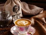 国王咖啡加盟费多少钱,国王咖啡人气品牌详