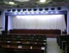 房山学校幕布订做良乡舞台幕布订做会场剧院电动舞台大幕