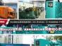 南宁超静音发电车出租,柴油发电机出租24小时供应