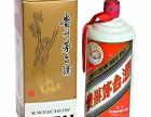 全重庆人民区县回收烟酒礼品 价格高回收名酒 老酒 年份酒