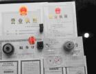 宁波工商商标注册