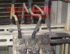 亚运村电路改造维修 电路故障漏电维修 灯具灯饰安装维修