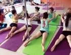 新都三河钢管舞培训学校 成都钢管舞教练专业培训 零基础授课