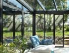 日式铝合金阳光房适合家庭选用