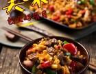 海鲜大咖 海鲜自助餐厅 蒸货海鲜 海鲜主题烧烤烤肉