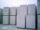 济南加气砌块厂家