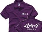 桂林广告衫文化衫批发定制,厂家直销印logo