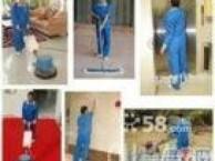 常州湖塘莱蒙城清洗保洁 擦玻璃地板清洗打蜡