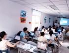 天府新區華陽片區:較專業的會計 辦公 平面室內設計培訓熱招!