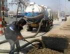 成都污水排水管道疏通,清掏化粪池隔油池,市政管道清淤,抽粪