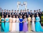 惠州哪里有婚礼司仪培训?