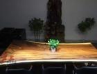 非洲实木大板桌黑檀奥坎黄花梨胡桃木巴花原木老板桌办公会议桌