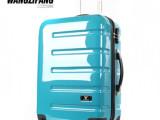 王子坊正品特价万向轮旅行箱 镜面拉杆行李箱 登机拖运箱拉杆PC箱