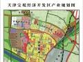 宝坻区政府自持14平方公里新型工业园工业用地招商