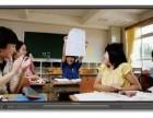 鸿合交互式平板HD-I6579E