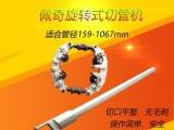 旋转式切管机 切管器 管子割刀 手动切管器
