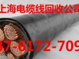 上海废旧电缆线回收/上海电线电缆回收公司