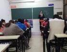 焦作学英语新东升培训英语专升本四六级