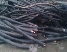 惠州专业电缆回收公司