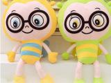 可爱小蜜蜂公仔 娃娃 毛绒玩具  玩偶 生日礼物送女生