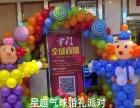 星越气球派对 主题生日策划专家