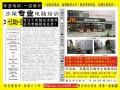 超强平面广告设计培训!深圳福田专业电脑培训