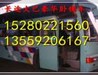 直达 福安到丹东的汽车时刻表查询13559206167大客车