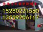 直达 厦门到西安的汽车时刻表查询13559206167大客车