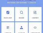 网站开发商城微信小程序