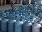 煤气瓶液化气瓶回收