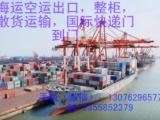 仪器设备出口到新加坡,菲律宾,马来西亚,泰国等