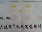 赵律师专办刑事、婚姻、房地产、交通事故赔偿、合同案