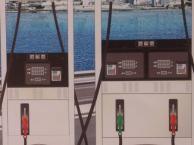 湖南恒山加油机,恒山加油机,湖南闽湘恒星石油设备