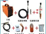 毛刷包布两用焊斑清洗机焊点抛光机焊道处理机价格