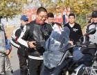 能学摩托车的驾校 北京摩托车增驾 北京哪个驾校摩托车快