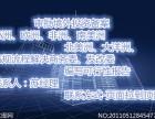专业审批上海公司的境外投资备案手续