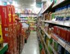 仙降 百货超市 商业街卖场