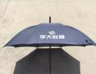 炎热的夏天您需要定制西安盼源广告伞太阳伞遮阳伞