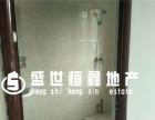 长滩壹号 南邵地铁附近 精装修