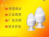 供应南箭壳聚糖保鲜剂厂家直销热卖产品