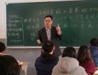 就是这么牛!青浦日语学习培训 名师小班授课 不限课时!