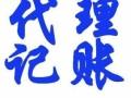 西湖区凤凰创意大厦朗辉财务税务咨询